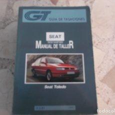 Coches y Motocicletas: GT GUIA DE TASACIONES MANUAL DEL TALLER SEAT RONDA , 1986. Lote 178858468