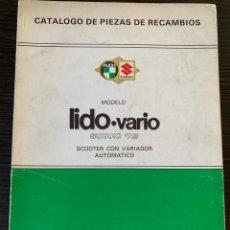 Coches y Motocicletas: CATÁLOGO DE PIEZAS DE RECAMBIOS SUZUKI 75 MODELO LIDO VARIO SCOOTER CON VARIADOR AUTOMÁTICO. Lote 178950185