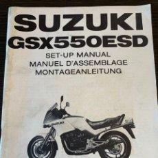 Coches y Motocicletas: MANUAL DE INSTRUCCIONES DE 1984 SUZUKI GSX 550 ESD. Lote 178950377