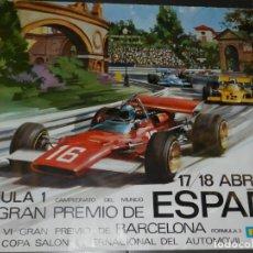 Coches y Motocicletas: (M) CARTEL FORMULA 1 XVII GRAN PREMIO DE ESPAÑA 17/18 ABRIL 1971, GRAN PREMIO DE BARCELONA. Lote 179180978
