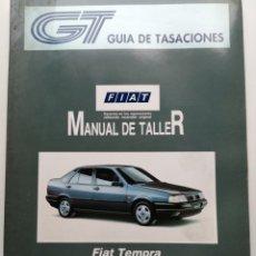 Coches y Motocicletas: GUÍA DE TASACIONES FIAT TEMPRA MANUAL DE TALLER. Lote 181399966