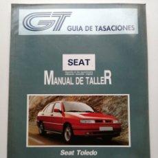 Coches y Motocicletas: GUÍA DE TASACIONES SEAT TOLEDO MANUAL DE TALLER. Lote 181400798