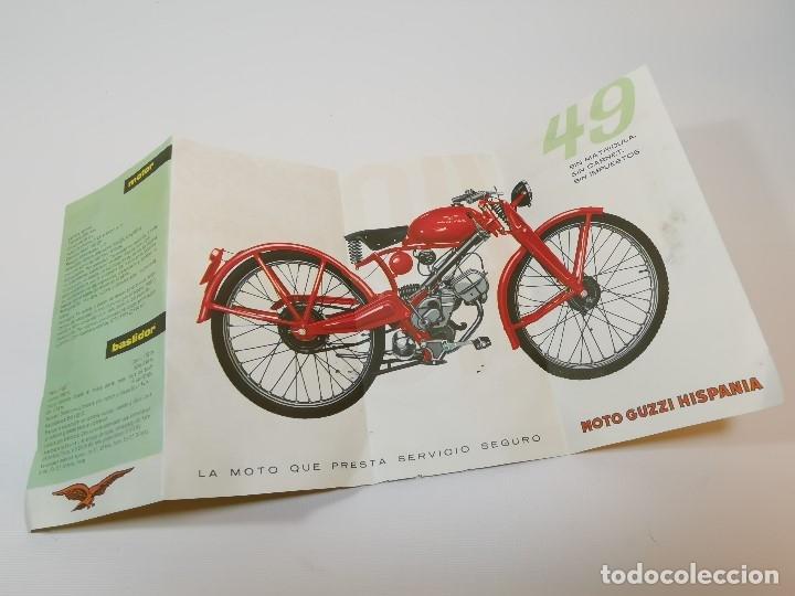 FOLLETO PUBLICITARIO DESPLEGABLE PUBLICIDAD MOTO GUZZI HISPANIA 49 CONCESIONARIO REUS -REF-ZZ (Coches y Motocicletas Antiguas y Clásicas - Catálogos, Publicidad y Libros de mecánica)