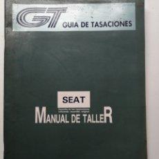 Coches y Motocicletas: GUÍA DE TASACIONES SEAT MANUAL DE TALLER. Lote 181444596