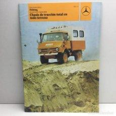 Coches y Motocicletas: CATÁLOGO MERCEDES BENZ UNIMOG Nº 3 - PUBLICIDAD ORIGINAL - 1980 - EN ESPAÑOL. Lote 182558383