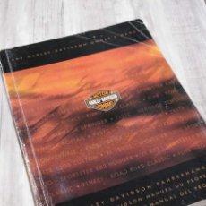 Coches y Motocicletas: MANUAL DEL PROPIETARIO DE HARLEY-DAVIDSON 1999. Lote 183499481