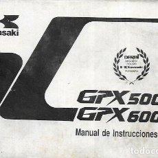 Coches y Motocicletas: KAWASAKI GPX 500 R - RPX 600 R - MANUAL DE INSTRUCCIONES. Lote 183589277