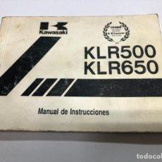 Coches y Motocicletas: MANUAL DE INSTRUCCIONES ESPAÑOL ORIGINAL KAWASAKI KLR 500 Y KLR 650. Lote 189074832