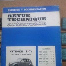 Carros e motociclos: ESTUDIO TECNICO Y PRACTICO DEL CITROËN 2 CV: TODOS LOS MODELOS DE 1950 A 1966. Lote 189578136