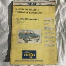 Carros e motociclos: MANUAL DE TALLER Y TIEMPOS DE REPARACION SEAT 131 TOMO 1. Lote 189840351