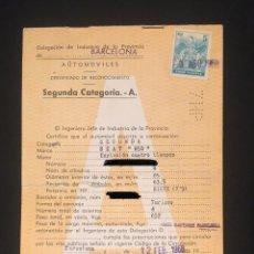 Coches y Motocicletas: DOCUMENTACION SEAT 850, 1968 COMPLETO, FICHAS TRASPASO VACIAS, PERMISO DE CIRCULACION, PAPELES. Lote 190173183