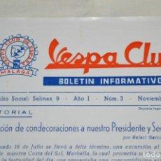 Coches y Motocicletas: VESPA NOVIEMBRE 1.959 - VESPA CLUB DE ESPAÑA /MÁLAGA/ - BOLETÍN INFORMATIVO - NÚM. 3 - ¡MUY DIFÍCIL!. Lote 192180545