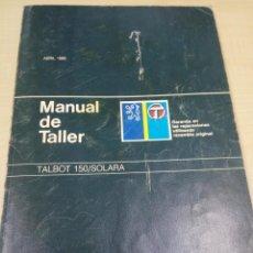 Coches y Motocicletas: MANUAL DE TALLER DEL TALBOT 150 SOLARA. Lote 192273790