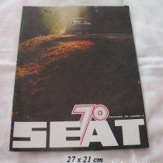Coches y Motocicletas: REVISTA SEAT Nº 47 1970. Lote 192370766