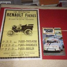 Voitures et Motocyclettes: MOTOR JOVEN - Nº 3 - ABRIL 1972 - CON POSTER - REVISTA JUVENIL EDITADA POR FASA RENAULT. Lote 193187288