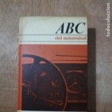 Coches y Motocicletas: ABC DEL AUTOMÓVIL. H. DILLENBURGER. Lote 193428263