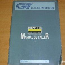 Coches y Motocicletas: MANUAL TALLER GUÍA TASACIONES RENAULT DESPIECE 1995 REPARACIÓN AUTOMÓVIL COCHE -. Lote 193649912