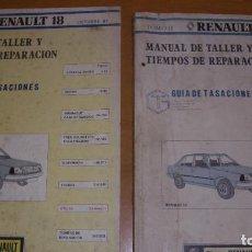 Coches y Motocicletas: MANUAL TALLER GUÍA TASACIONES RENAULT 18 2 TOMOS 1981 REPARACIÓN AUTOMÓVIL -. Lote 194112112