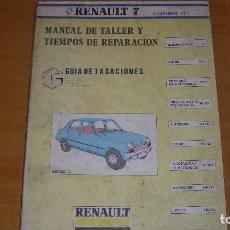 Coches y Motocicletas: MANUAL TALLER GUÍA TASACIONES RENAULT 7 1981 REPARACIÓN AUTOMÓVIL COCHE -. Lote 194113877
