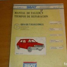 Coches y Motocicletas: MANUAL TALLER GUÍA TASACIONES SEAT RONDA TOMO 1 1984 REPARACIÓN AUTOMÓVIL COCHE -. Lote 194279671