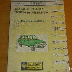 Coches y Motocicletas: MANUAL TALLER GUÍA TASACIONES RENAULT 6 TOMO 1 1981 REPARACIÓN AUTOMÓVIL COCHE - . Lote 194280188