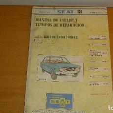 Coches y Motocicletas: MANUAL TALLER GUÍA TASACIONES SEAT 131 TOMO 1 1981 REPARACIÓN AUTOMÓVIL COCHE -. Lote 194280442