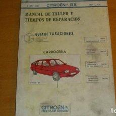 Coches y Motocicletas: MANUAL TALLER GUÍA TASACIONES CITROEN BX TOMO 3 1983 REPARACIÓN AUTOMÓVIL COCHE -. Lote 194280623