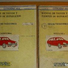 Coches y Motocicletas: MANUAL TALLER GUÍA TASACIONES CITROEN GSA TOMO 1 Y TOMO 2 1981 REPARACIÓN AUTOMÓVIL COCHE -. Lote 194281100
