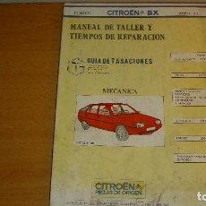 Coches y Motocicletas: MANUAL TALLER GUÍA TASACIONES CITROEN BX TOMO 1 1982 REPARACIÓN AUTOMÓVIL COCHE -. Lote 194281291