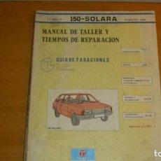 Coches y Motocicletas: MANUAL TALLER GUÍA TASACIONES TALBOT 150 SOLARA TOMO 1 1982 REPARACIÓN AUTOMÓVIL COCHE -. Lote 194281550