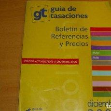 Coches y Motocicletas: MANUAL TALLER GUÍA TASACIONES BOLETÍN DE REFERENCIAS Y PRECIOS 2008 REPARACIÓN AUTOMÓVIL COCHE -. Lote 194282120