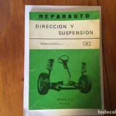 Coches y Motocicletas: LIBRO REPARAUTO Nº 115 , DIRECCION Y SUSPENSION. Lote 194596547