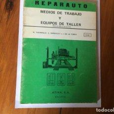 Coches y Motocicletas: LIBRO REPARAUTO Nº 91-92 EQUIPOS DE TALLER. Lote 194599625