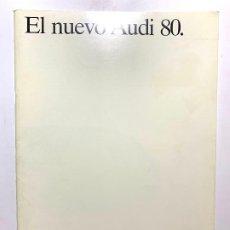 Coches y Motocicletas: CATALOGO FOLLETO PUBLICIDAD ORIGINAL EL NUEVO AUDI 80 DE 1987. Lote 194684650