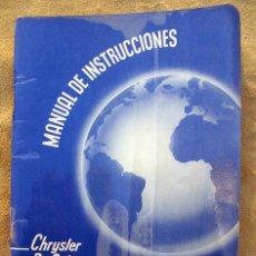 Coches y Motocicletas: ANTIGUO MANUAL INSTRUCCIONES CHRYSLER DE SOTO DODGE PLYMOUTH COCHE CLASICO AUTOMOBIL. Lote 194706175