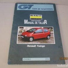 Coches y Motocicletas: MANUAL DE TALLER RENAULT TWINGO ENERO 1994. Lote 194769740