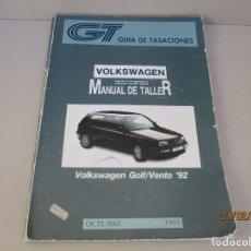 Coches y Motocicletas: MANUAL DE TALLER VOLKSWAGEN GOLF Y VENTO 1993. Lote 194769856