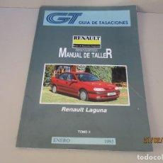 Coches y Motocicletas: MANUAL DE TALLER RENAULT LAGUNA 1995. Lote 194769917
