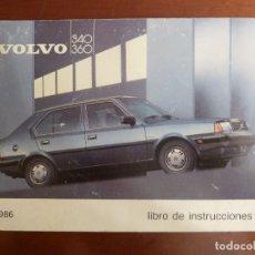 Coches y Motocicletas: MANUAL/LIBRO DE INSTRUCCIONES AUTOMOVIL-VOLVO 340/360- AÑO 1986. Lote 194906338