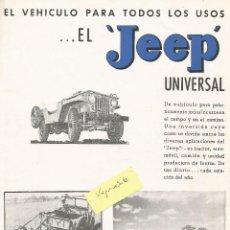 Coches y Motocicletas: AUTOTRADE JEEP UNIVERSAL VIASA MOTOR WILLYS OVERLAND FOLLETO DE 4 PÁGINAS 21,5X28CM 1955/56. Lote 195092973