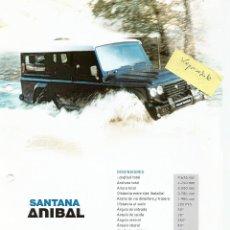 Coches y Motocicletas: SANTANA ANIBAL EURO III FOLLETO 2 CARAS 20X27CM EN ESPAÑOL. Lote 195093271