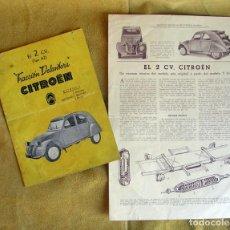Coches y Motocicletas: PAREJA DE CATALOGOS PUBLICIDAD CITROEN 2CV. 2 CAVALLOS. FRACCIÓN DELANTERA.1953.. Lote 195117938