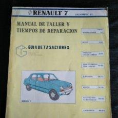 Coches y Motocicletas: RENAULT 7 - MANUAL DE TALLER Y TIEMPOS DE REPARACIÓN R7. Lote 195121665