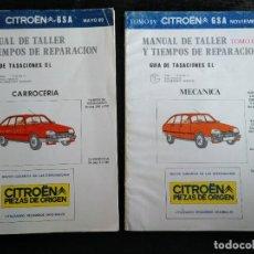 Coches y Motocicletas: CITROEN GSA - MANUAL DE TALLER Y TIEMPOS DE REPARACIÓN - TOMOS II Y IV, CARROCERÍA Y MECÁNICA. Lote 195124317