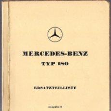 Coches y Motocicletas: MERCEDES BENZ TYP 180 - ERSATZTEILLISTE (AUSGABE B) - MANUAL PIEZAS DE REPUESTO ORIGINAL 1955. Lote 195163021