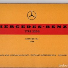 Coches y Motocicletas: MERCEDES BENZ TYPE 220 S (CATALOG C) - MANUAL PIEZAS DE RECAMBIO ORIGINAL ALEMANIA 1958. Lote 195163500