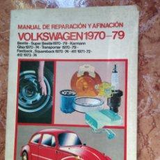 Coches y Motocicletas: RARO DIFICIL LIBRO MANUAL DE REPARACIÓN Y AFINACIÓN MODELOS VOLKSWAGEN 1970-79 DE CHILTON BOOK COMP. Lote 195460561