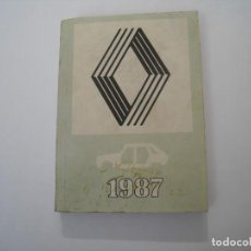 Coches y Motocicletas: RENAULT 1987 CARROCERÍA MEDIDAS DE CONTROL Y VALORES DE LOS REGLAJES CHAPA SOLDADURA PINTURA. Lote 196631087