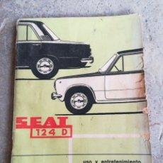 Coches y Motocicletas: SEAT 124 D. USO Y ENTRETENIMIENTO. PRIMERA EDICIÓN MAYO 1975. Lote 196886945