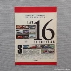 Coches y Motocicletas: SALÓN DEL AUTOMÓVIL DE BARCELONA. LAS 16 ESTRELLAS.. Lote 197776132